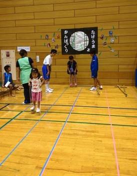 ひさみ幼稚園.jpg