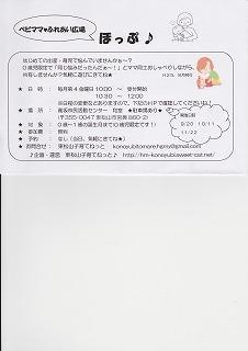 s-IMG.jpg