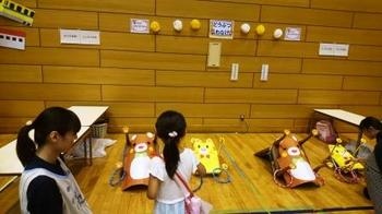 南幼稚園.jpg