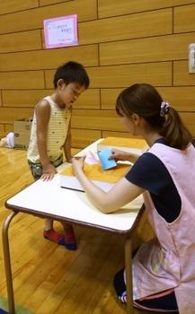 松山幼稚園.jpg