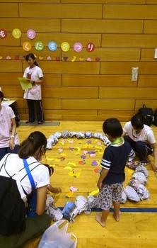 高坂幼稚園.jpg